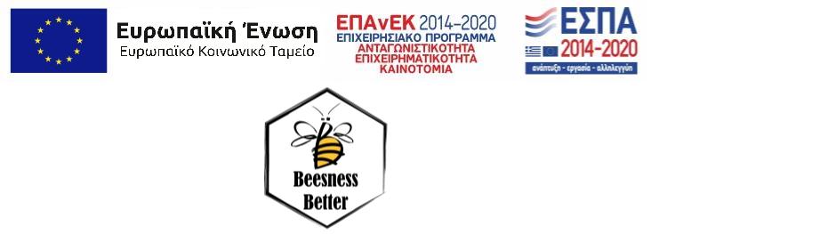 Beesness Better – Boosts beekeeping efficiency Logo